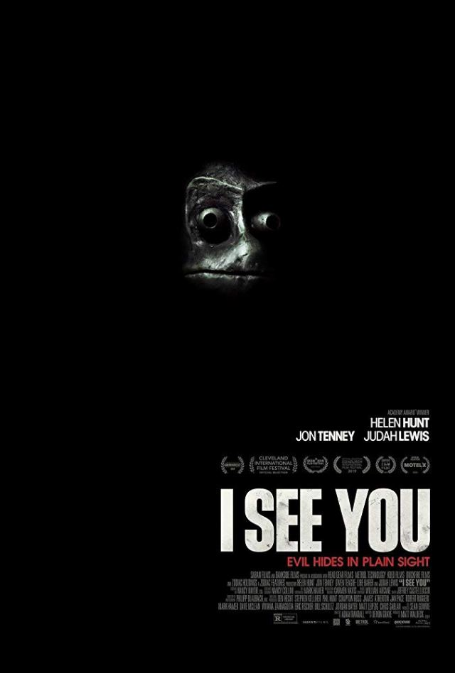 [News] Adam Randall's I SEE YOU Arriving in Theaters This December