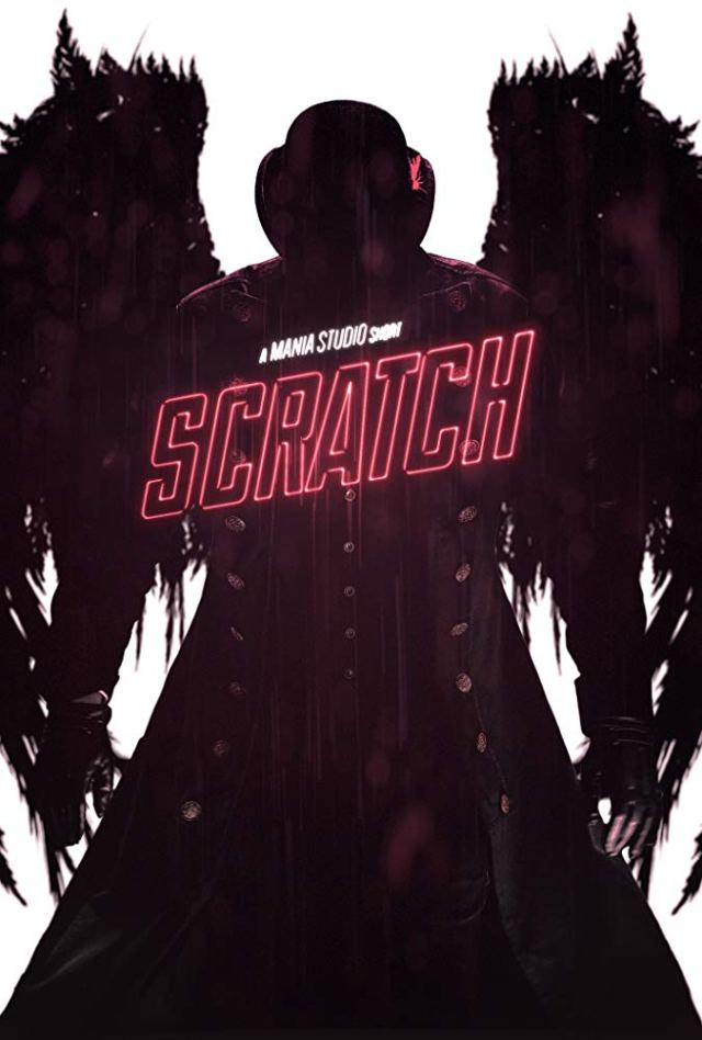 [Short Film Review] SCRATCH