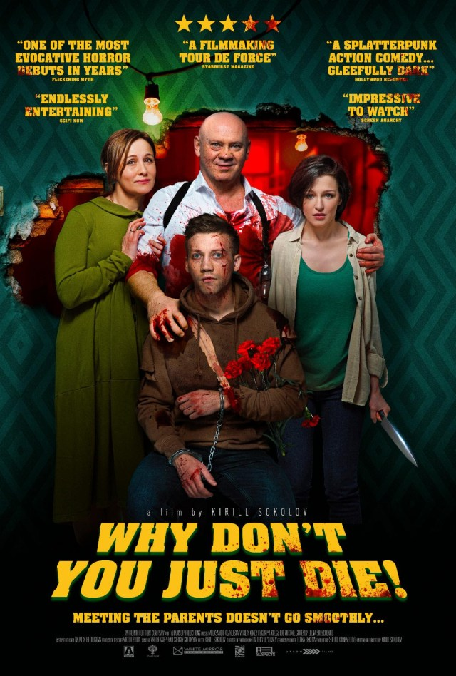 [News] Check Out The Opening Scene of WHY DON'T YOU JUST DIE!