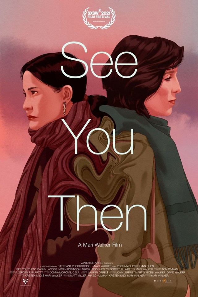 [SXSW Review] SEE YOU THEN
