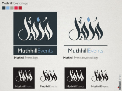 Nihad Nadam Creative portfolio, Digital Arabic Calligraphy free style and logos