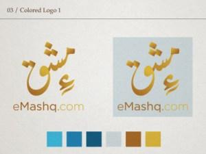 Nihad Nadam Creative portfolio, Digital Arabic Calligraphy free style and logos