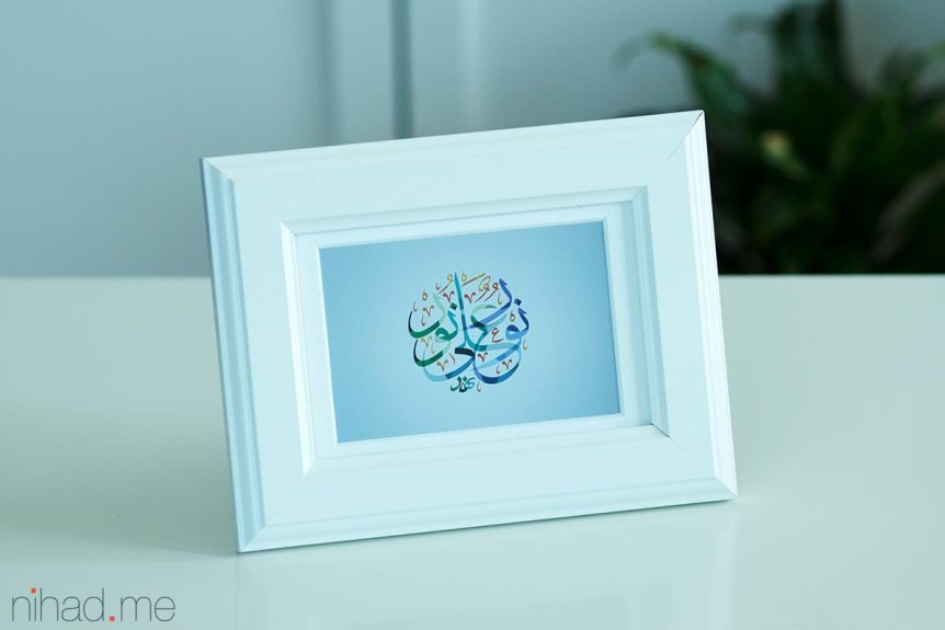 Modern Arabic Calligraphy Islamic Art