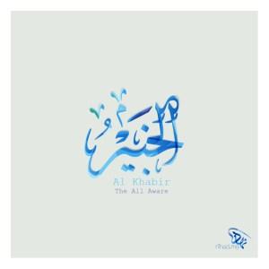 Al Khabir (الخبير) The All Aware, the 99 names of Allah