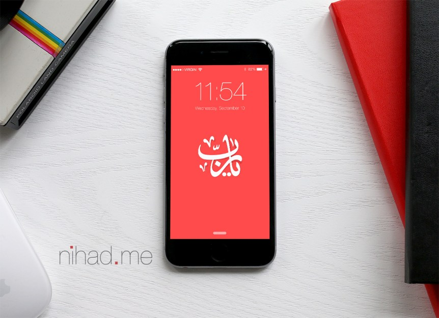 Download Arabic Calligraphy iPhone wallpaper