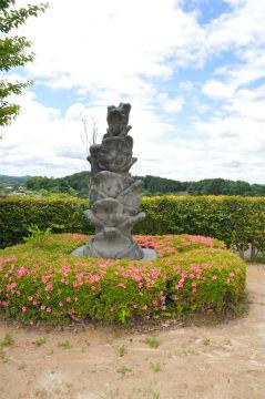 彫刻の丘の彫刻の写真