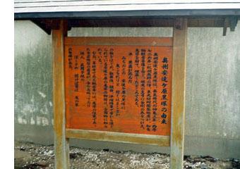 観世寺の写真