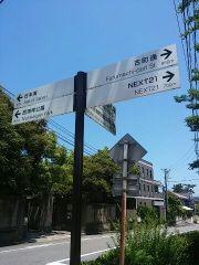 どっぺり坂4