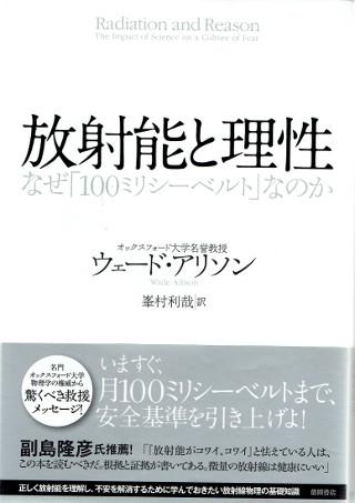 20150326book