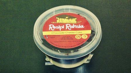 Chocolate Cheese Cake - Resipi Rahsia