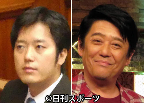 丸山穂高衆院議員(左)と坂上忍