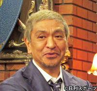 【エンタメ】松本人志、古坂大魔王、せいやらゆりやん優勝を祝福