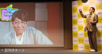 """古坂大魔王「ピコ太郎は10周年、僕も30周年」""""初共演""""互いの節目祝う"""