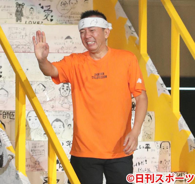 「ダチョウ倶楽部 24時間テレビマラソンランナー」の画像検索結果