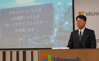 日本マイクロソフトの佐藤知成執行役員常務は公共機関向けクラウドでナンバーワンを目指すと宣言した