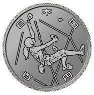 100円硬貨(スポーツクライミング)のイメージ図(財務省提供)=共同