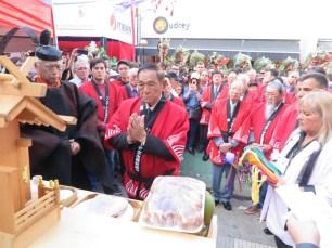 南米大神宮のお祓い儀式