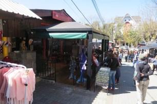 レストラン高原の入り口