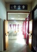 以前から使用していた大広間が紫雲堂と名付けられた