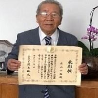 永山八郎氏