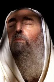 sheikh ahmad yaasin