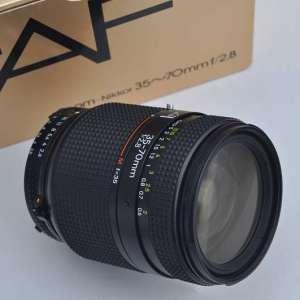 Nikon Nikkor 35-70mm 2.8 AF - TOP - Objektivhighlight - Premiumzoom