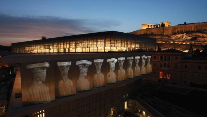 Μουσείου της Ακρόπολις