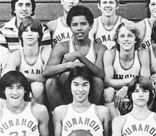 Barack Obama High school Basketball team