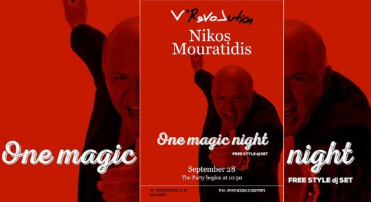one-magic-night, mouratidis,