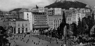 Όταν ακόμα υπήρχαν νεοκλασσικά με κεραμύδια στην πλατεία Συντάγματος