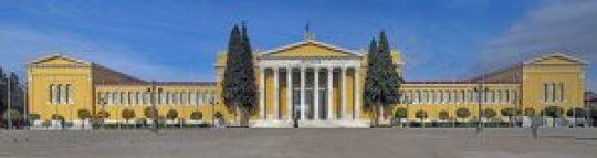 Ζάππειο Μέγαρο, Αθήνα, Zappio Megaron, Athens