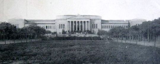7 Athens Zappeion Early 20th Cent.
