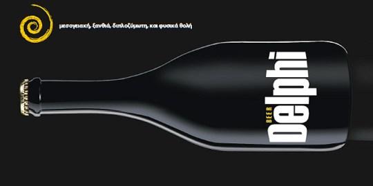 delphi_beer_680_270115_Y45O5S