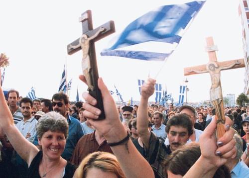 GREEK CHURCH. MONEY, EKKLISIA TIS ELLADAS, PERIOUSIA, Ελλάδα, Εκκλησία της Ελλάδος, Πόθεν έσχες, Εκκλησιαστική περιουσία, ΤΟ BLOG ΤΟΥ ΝΙΚΟΥ ΜΟΥΡΑΤΙΔΗ, nikosonline.gr, Nikos On Line