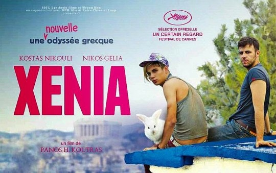 Κώστας Νικούλι, Costas Nikouli, ηθοποιός, XENIA, ταινία, Πάνος Κούτρας, σινεμά, gay, Αλβανός, ΤΟ BLOG ΤΟΥ ΝΙΚΟΥ ΜΟΥΡΑΤΙΔΗ, nikosonline.gr, Nikos On Line