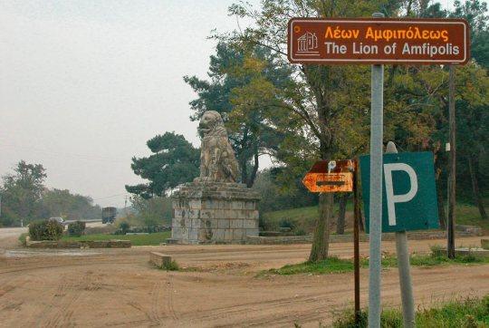 amphipolis-greece-01