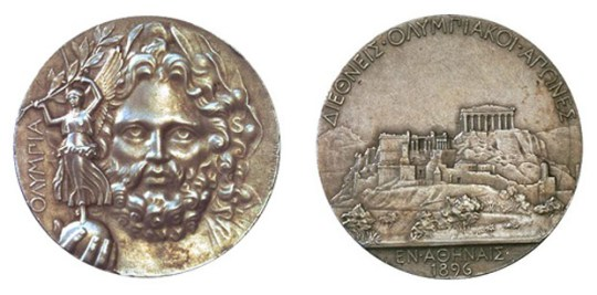 Front-and-reverse-side-of-the-1896-first-place-silver-medal