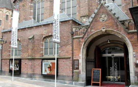Museum-Speelklok-Utrecht