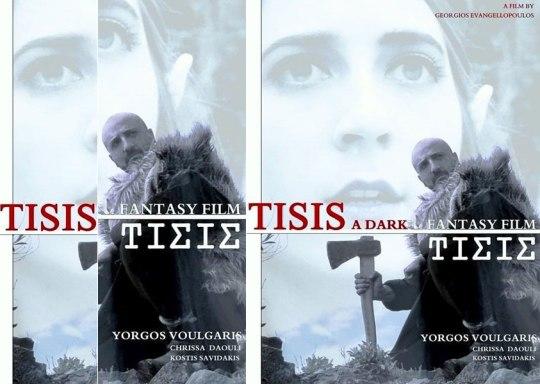 Tisis_M