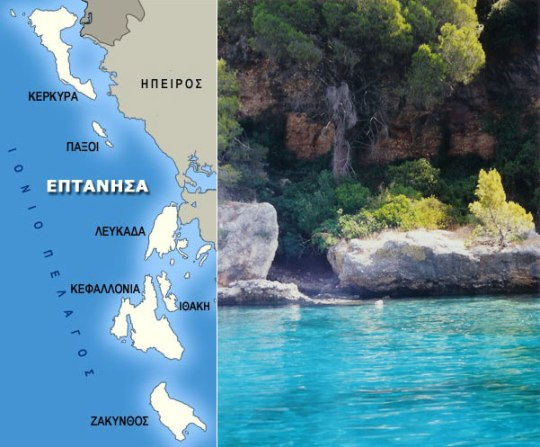GREEK ISLANDS, IONIO SEA, TRAVEL, HOLIDAY, ΤΑΞΙΔΙ, ΙΟΝΙΟ ΠΕΛΑΓΟΣ, ΙΘΑΚΗ, ΚΕΦΑΛΛΟΝΙΑ, ΛΕΥΚΑΔΑ, ΣΚΟΡΠΙΟΣ, ΣΚΑΦΟΣ, ΝΗΣΙΑ, nikosonline.gr,