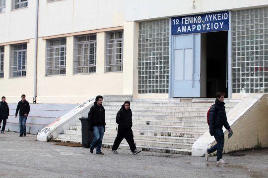 Σχολείο στην Ελλάδα