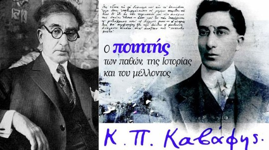 K-P-Kavafis_M