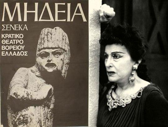 MEDEA, GREEK MYTHOLOGY, JASON, ΕΛΛΗΝΙΚΗ ΜΥΘΟΛΟΓΙΑ, ΜΗΔΕΙΑ, ΙΑΣΟΝΑΣ, ΤΟ BLOG ΤΟΥ ΝΙΚΟΥ ΜΟΥΡΑΤΙΔΗ, nikosonline.gr,