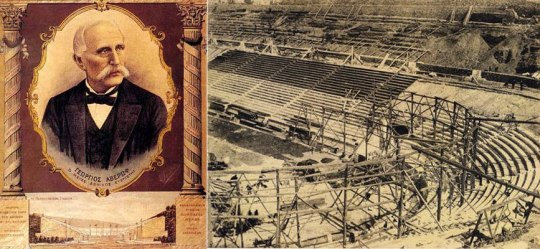 Γεώργιος Αβέρωφ, Παναθηναϊκό Στάδιο
