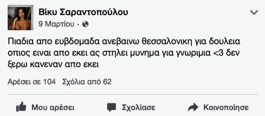 ΧΙΟΥΜΟΡ