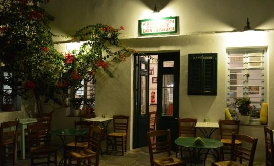 Καφενείο Δρακάκη, Σίφνος (στην Απολλωνία),