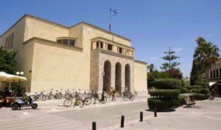 Μουσείο, Κως,