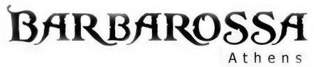 Barbarossa, Χαλάνδρι, εστιατόριο, Μπαρ