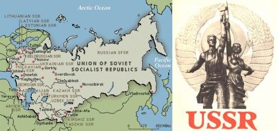 Ένωση Σοβιετικών Σοσιαλιστικών Δημοκρατιών (Ε.Σ.Σ.Δ.).