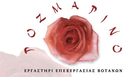 Μένη Χατζηπαναγιώτου, χειροποίητα σαπούνια, Ροζαμαρίνο